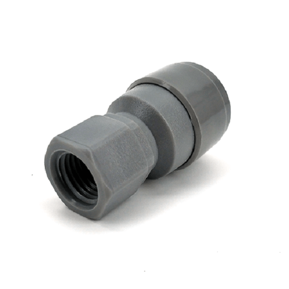 Duotight 9.5mm (3/8in.) x 1/4″ Flare